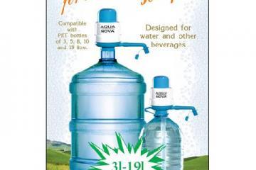 Ръчна водна помпа за бутилирана вода         AQUA NOVA 3-19 L