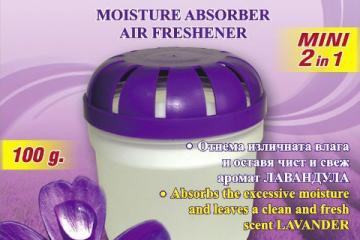 Влагоабсорбатор - Ароматизатор