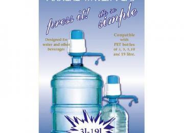 Ръчна водна помпа AQUA 3-19l